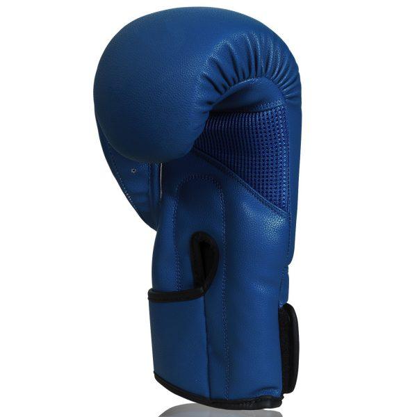 MCD AD100 Training Boxing Gloves Blue