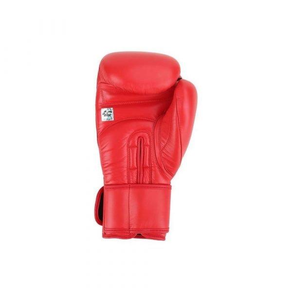 Adidas AIBA Licensed Blue Boxing Gloves UK