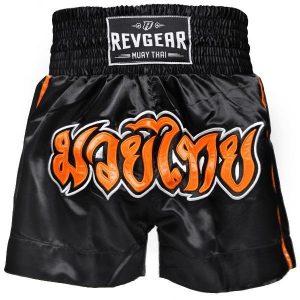 Kids Muay Thai Shorts - Black Orange